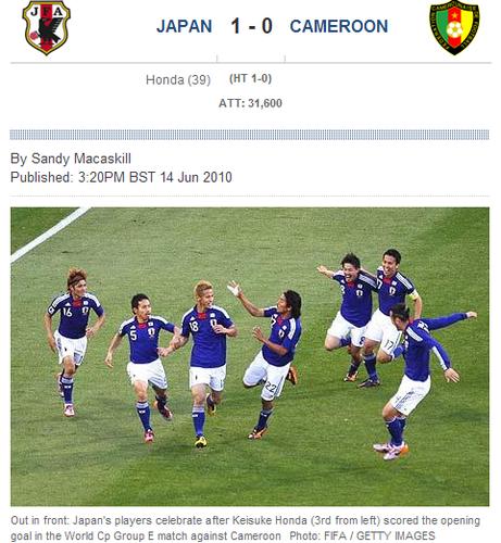每日电讯:日本开局大利 喀麦隆算什么雄狮?