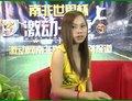 视频:凤姐评球第一期 卡卡符合我的择偶标准