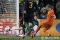 图文:荷兰0-1西班牙 卡西神勇扑救