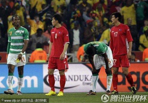 2010世界杯G组末轮:朝鲜0-3科特迪瓦 双双打道回府