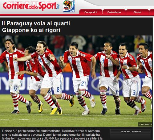 罗马体育报:巴拉圭仍需提高 三叉戟尚欠锋利
