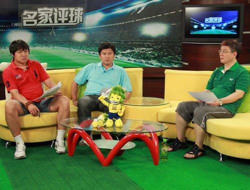 实录:谢峰做客名家评球 巴西夺冠是实力体现