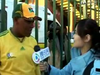 视频:腾讯记者直击球迷流血事件现场