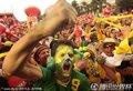 图文:巴西3-0智利 球迷呐喊助威