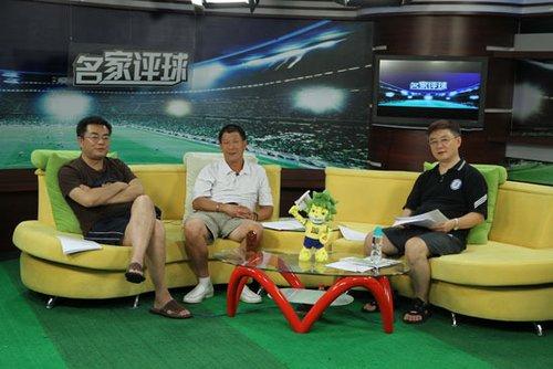 实录:王勇做客名家评球 卫冕冠军平局收场