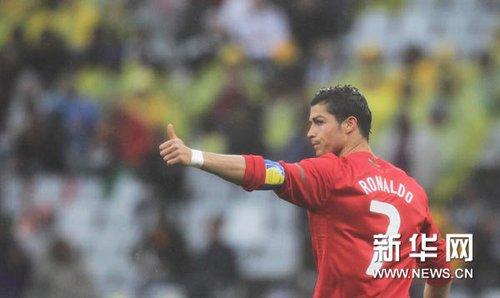 """朝鲜0-7惨败葡萄牙 """"死亡之组""""创悬殊比分"""