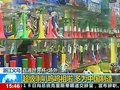 视频:超级喇叭呜呜祖啦多为中国制造