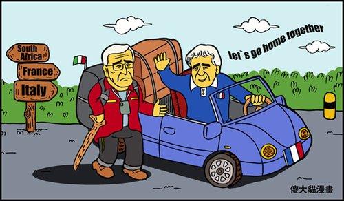 漫画:上届冠亚军手拉手回家