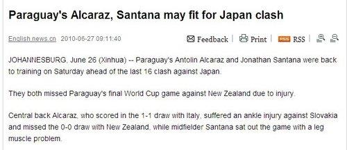 巴拉圭两大主力回归