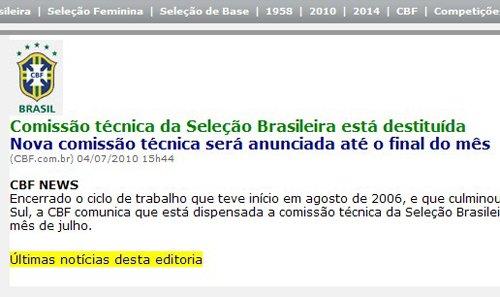 巴西足协正式宣布解雇邓加 新教练7月底上任