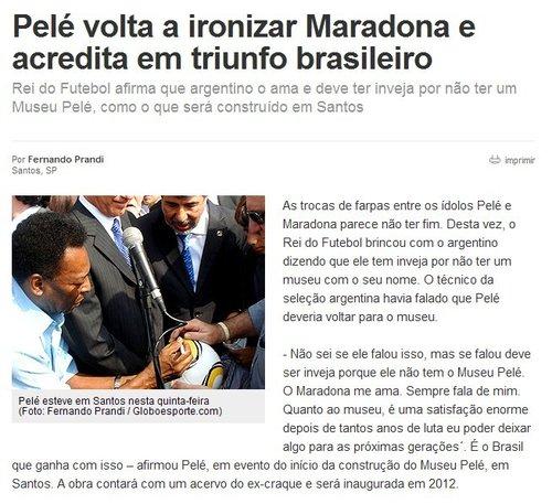 贝利再开金口:巴西必胜荷兰 马拉多纳嫉妒我