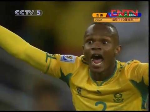 视频集锦:世界杯首战 南非1-1逼平墨西哥