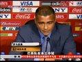 视频:罗马里奥称 2014年巴西会提供最好服务