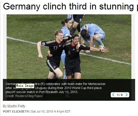 路透社:德国蝉联季军 穆勒、弗兰收获第5球