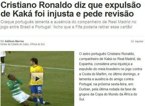C罗请求FIFA撤销卡卡红牌