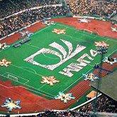 1974年德国世界杯开幕式