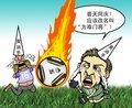 """漫画:""""普天同庆""""难为门将"""