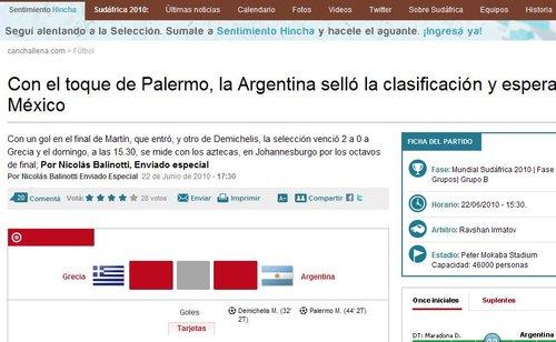 民族报:梅西队长首秀 真正阿根廷从16强开始