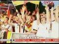 视频:德国球迷第三名很不错 得第一会更好