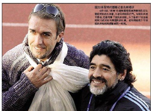 图文 巴蒂斯图塔探班阿根廷 拥抱老马PK胡须