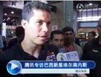 32强探营-视频:腾讯独家专访圣保罗中场大将