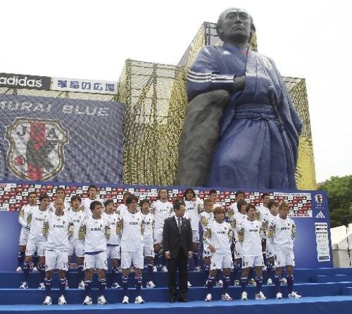 首战在即日本集体亢奋 中村期待延续韩国传奇