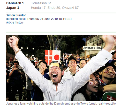 卫报:本土外世界杯首次突围 日本将走得更远