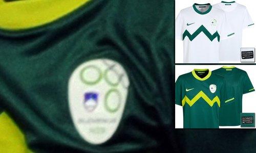 斯洛文尼亚球衣——加入特里格拉夫峰图案
