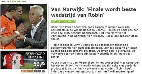 荷兰主帅:我信任范佩西 他将在决赛中大爆发