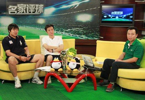 实录:谢峰做客名家评球 上帝助乌拉圭晋级