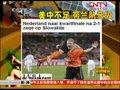 视频:美中不足荷兰晋级 橙色军团仍在飞翔