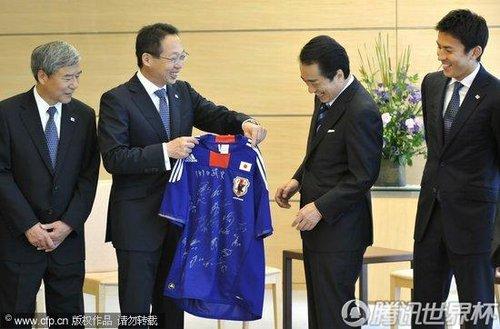 2010世界杯:日本险进八强 主帅冈田受首相接见
