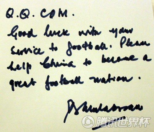 维拉潘寄语腾讯:希望你们帮中国成足球强国