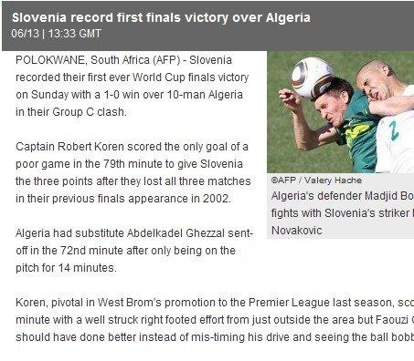 法新社:斯洛文尼亚获其世界杯决赛圈首胜