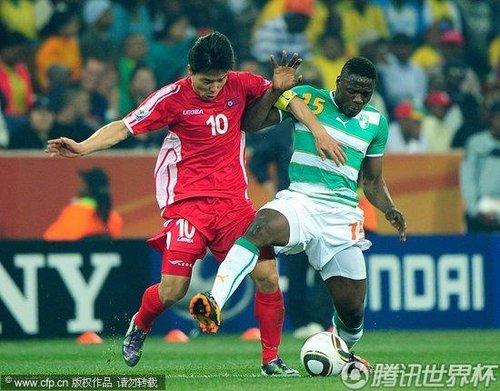 2010世界杯G组末轮:朝鲜0-3科特迪瓦 双双遭遇淘汰