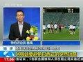 视频:西班牙传接球水平高 需把问题简单化