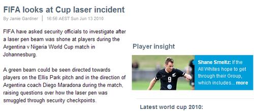 激光笔带入球场让人不解 国际足联展开调查