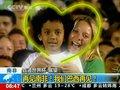 视频:再见南非! 四年后巴西世界杯再见!