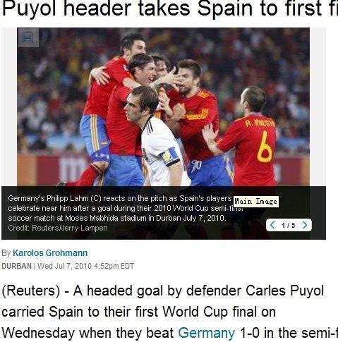 路透社:西班牙昂首进决赛 世界杯将产新冠军