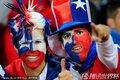 智利球迷同样庆祝