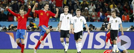 德国0-1西班牙 下半场