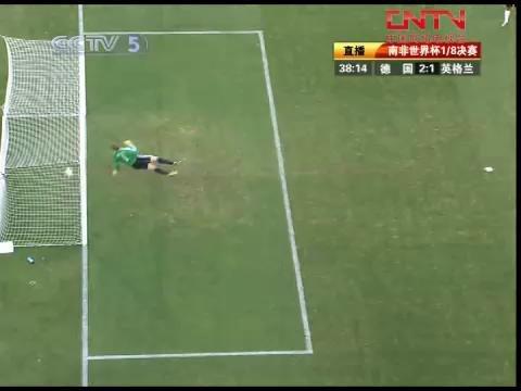 视频:裁判扼杀兰帕德进球 英德恩怨再添一笔