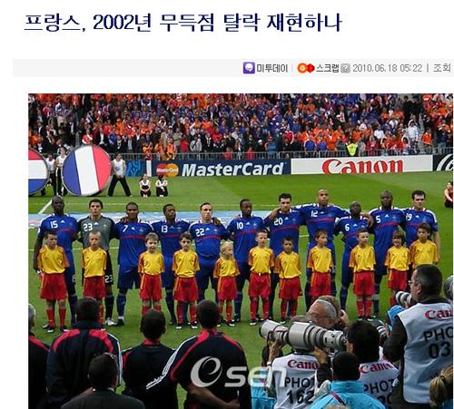 韩媒:法国两轮一球没进 他们要复制02悲剧?