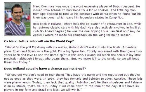 奥维马斯:巴西队缺乏天才 荷兰当可战而胜之