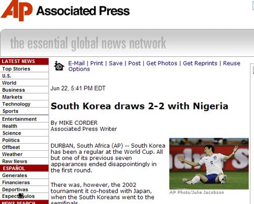 美联社:世界杯韩国队亚洲之光 尼日利亚出局