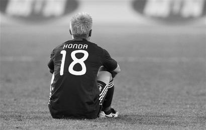 体育周报:本田圭佑日本最佳球员当之无愧