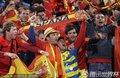 西班牙球迷同样兴奋