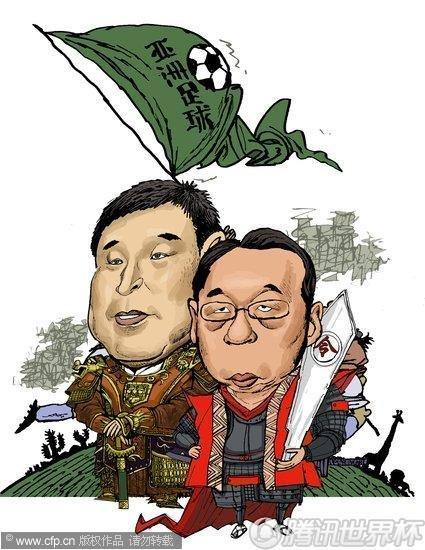 漫画:中国足球应以日韩为榜样