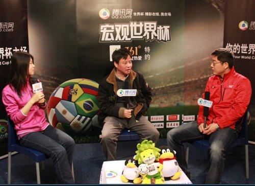 实录:宏观世界杯12期 中国足球尊严何处寻觅