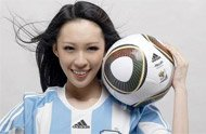 天使宝贝情迷阿根廷